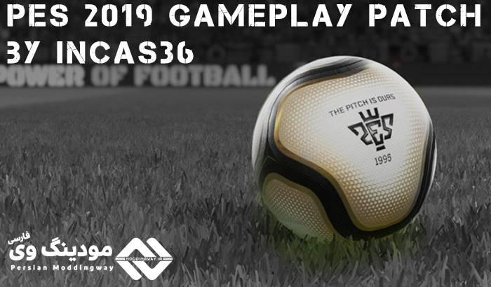 دانلود گیم پلی V1.1.4 برای PES 2019 توسط InCas36