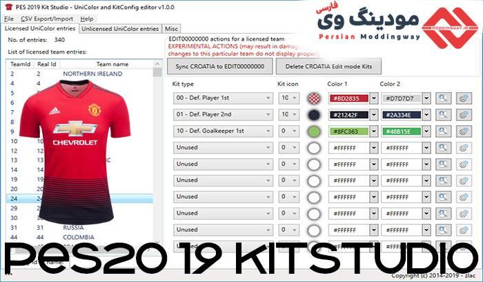 دانلود Kit Studio V1.1 برای PES 2019 + ابزار UniformParameter PES 2019