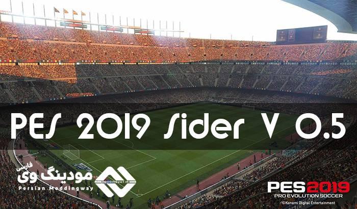 دانلود ابزار LiveCPK Sider 5.4.2 برای PES 2019 (تغییر دهنده اتوماتیک)