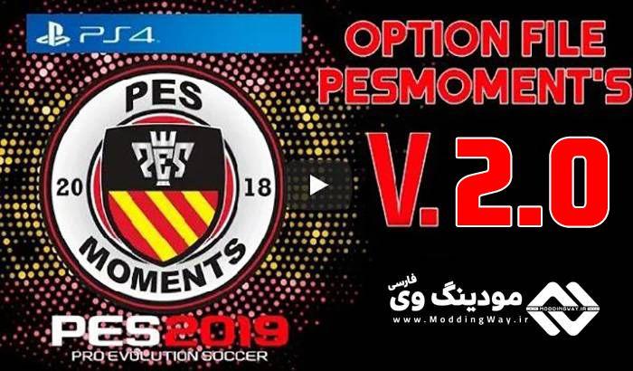 دانلود آپشن فایل PESMoment's v2.0 برای PES 2019 PS4