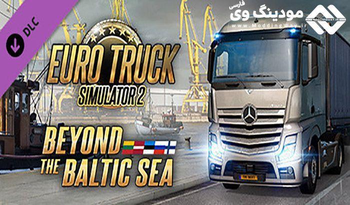 دانلود بازی Euro Truck Simulator 2 ( نسخه جدید 1.35.0.81s + 65 DLC منتشر شد )