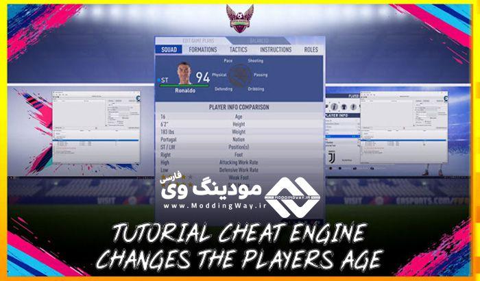 اموزش ویرایش سن بازیکن در FIFA 19 با نرم افزار Cheat Engine 6.8