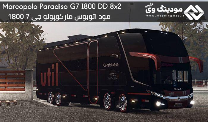 دانلود اتوبوس Marcopolo Paradiso G7 1800 DD برای Euro Truck 2