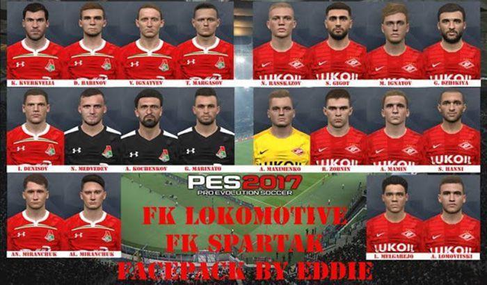 فیس پک Lokomotiv Moskwa و Spartak Moskwa برای PES 2017