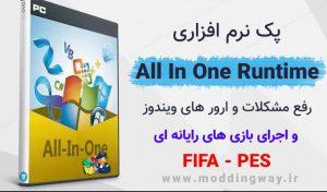 دانلود پک نرم افزار All in One Runtimes 2.5.0 برای اجرای بازی ها FIFA و PES