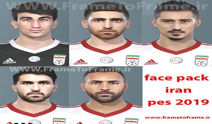 دانلود فیس پک ایرانی برای PES 2019 توسط H.Ashkani