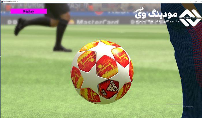 دانلود توپ مرحله حذفی لیگ قهرمانان اروپا 2019 برای PES 2017
