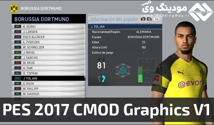 دانلود پچ گرافیکی CMOD Graphics V1 برای PES 2017