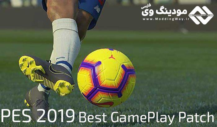 دانلود Best Gameplay Patch V2 برای PES 2019 توسط Incas36