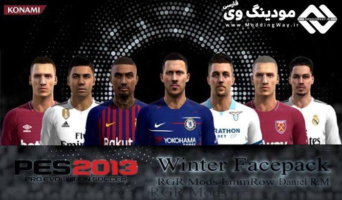 دانلود فیس پک Winter 2019 برای PES 2013 توسط Rgr Mods