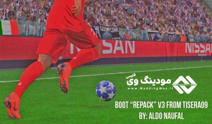 دانلود BootPack Repack V3 برای PES 2017 توسط Aldo