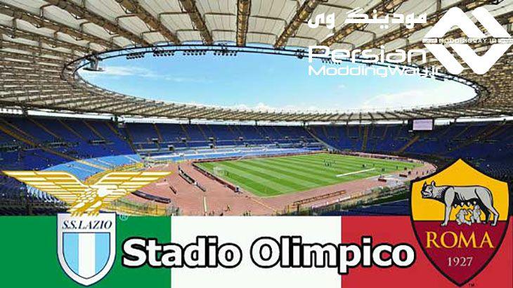 دانلود استادیوم Olimpico Stadium Lazio لاتزیو برای PES2019 توسط omarbonvi