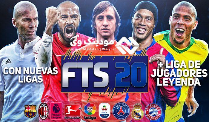 دانلود بازی FTS 20 برای اندروید + بازیکنان کلاسیک