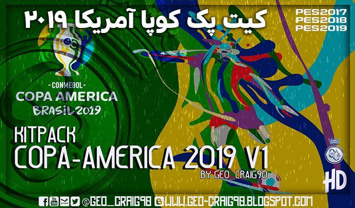 دانلود کیت پک کوپا آمریکا 2019 برای PES 2017 / 2018 / 2019