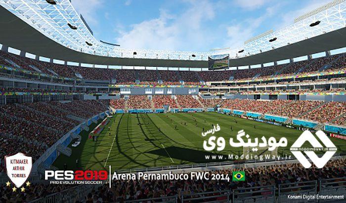 دانلود استادیوم Arena Pernambuco برای PES2019 توسط lohan258