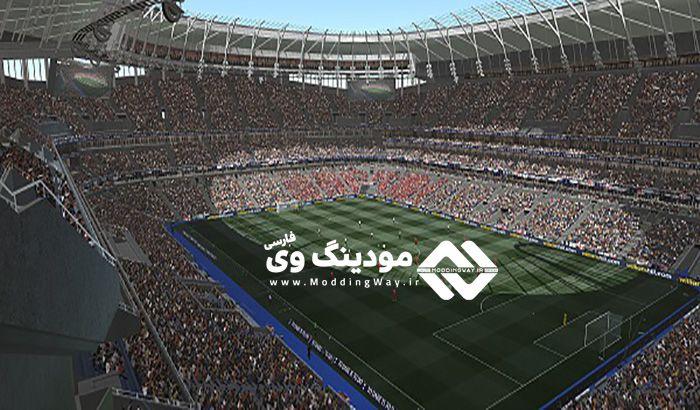 دانلود استادیوم Tottenham Hotspur برای PES2019 توسط Orsest