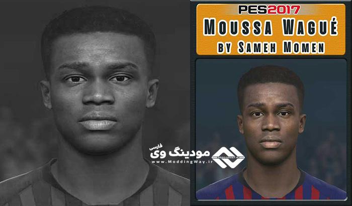 دانلود فیس Moussa Wague برای PES2017 توسط Sameh Momen
