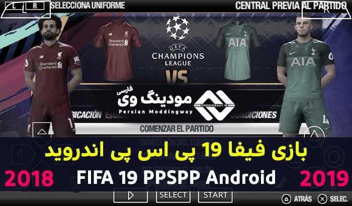 دانلود بازی FIFA 19 برای PPSPP اندروید – بازی فیفا پی اس پی اندروید