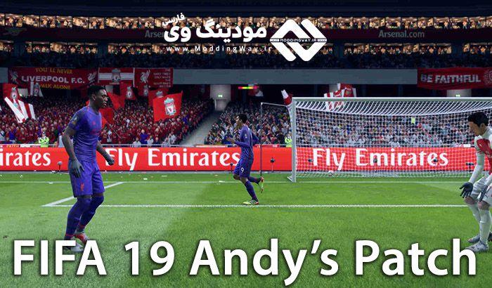 دانلود پچ Andy's Patch برای FIFA 19