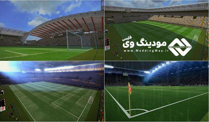 دانلود استادیوم Stadio Friuli برای PES 2017 ( استادیوم اودینزه ایتالیا )