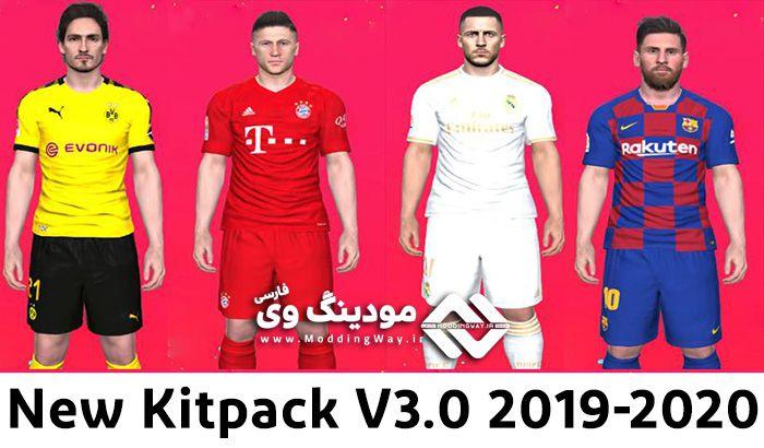 دانلود کیت پک 2019-20 ورژن 3 برای PES 2017 توسط Hatem Fathy