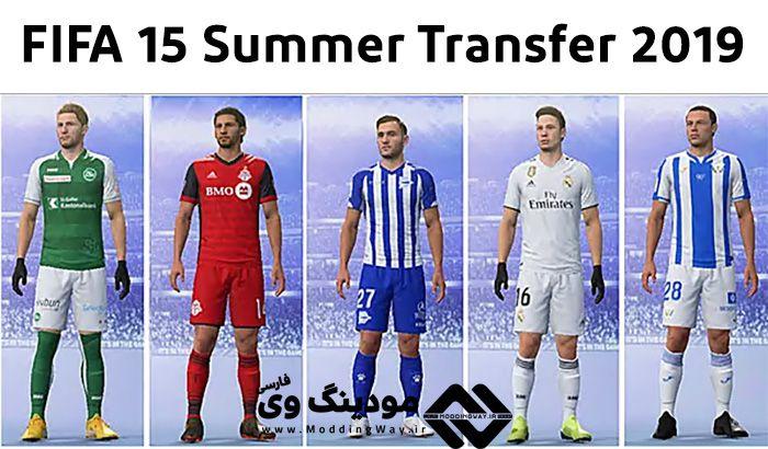 آپدیت انتقالات تابستانی 2019/2020 برای FIFA 15 ( تا 1 مهر 1398 )