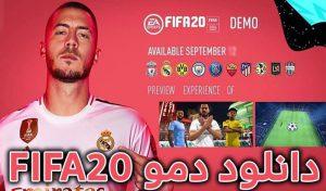 دانلود بازی FIFA 20 برای PC + دانلود دمو FIFA 20