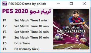 دانلود Trainer برای PES 2020 Demo ( افزایش زمان بازی + وقت اضافه + پنالتی )