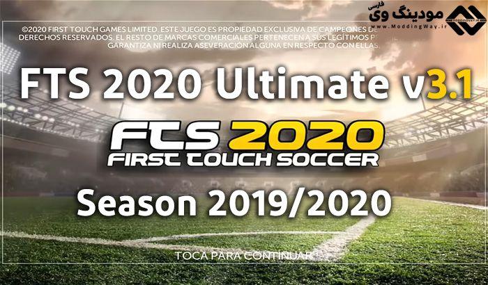 دانلود بازی اندروید FTS 2020 v3.1 نسخه Ultimate ( فصل 2019/2020 )