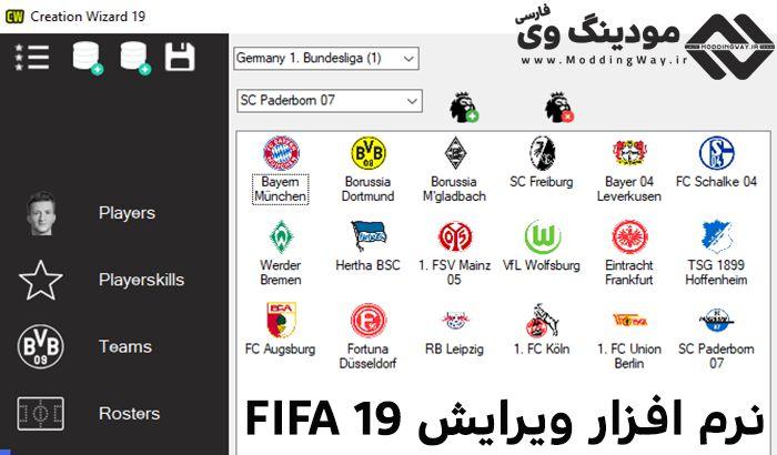 دانلود نرم افزار ویرایش FIFA 19 – نرم افزار Creation Wizard 19