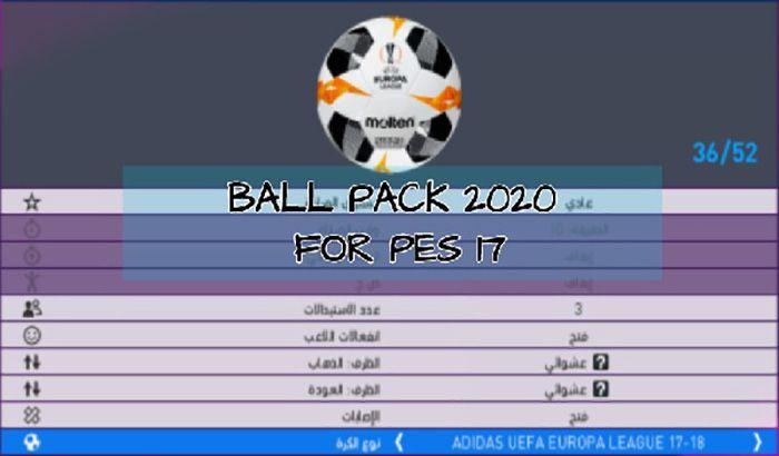 دانلود پک توپ فصل 2019/2020 برای PES 2017 توسط PES Empire