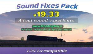 ماد فیکس صدا ها Sound Fixes Pack V19.33 برای Euro Truck 2