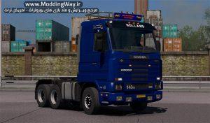 دانلود کامیون EKUALIZER 143 برای یورو تراک 2 – هماهنگ با نسخه 1.35