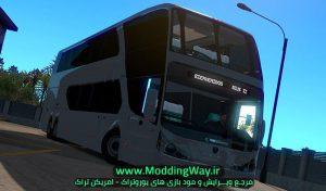 دانلود اتوبوس اسکانیا MODASA Zeus II DP 6X2 برای یورو تراک 2