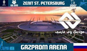 استادیوم Krestovsky برای PES 2017 توسط Kotiara6863