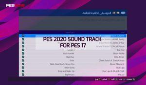 دانلود موزیک منو PES 2020 برای PES 2017