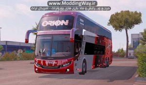 دانلود اتوبوس COMIL 1800 DD 15M برای یورو تراک 2