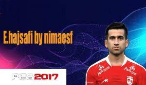 فیس احسان حاج صفی برای PES 2017 توسط nimaesf