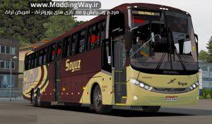 دانلود اتوبوس Comil Campione 6×2 برای Euro Truck 2