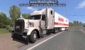 دانلود کامیون Freightliner Classic XL 2 برای یورو تراک 2