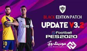 دانلود پچ Black Edition Patch 2019/2020 برای PES 2017 + آپدیت 3.2