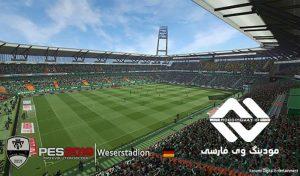 استادیوم Weserstadion برای PES 2019 توسط lohan258
