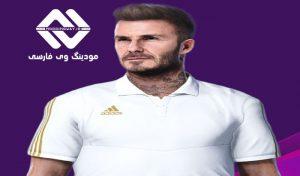 فیس David Beckham برای مسترلیگ PES 2020