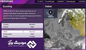 مود نقشه Scout Maps برای مسترلیگ PES 2020 توسط 1002MB