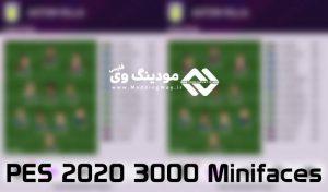 مینی فیس پک 3000 تایی برای PES 2020 توسط Luke Wharm