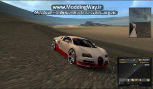 دانلود ماشین Bugatti Veyron برای یورو تراک 2