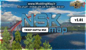دانلود مپ Novosibirsk Region V1.02 برای یورو تراک 2