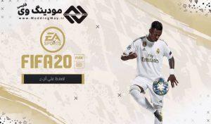 منو گرافیک FIFA 20 Graphic Golden Black برای PES 2017