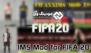 دانلود پچ IMS Mod 1.0 برای FIFA 20