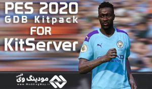 دانلود GDB Kitpack برای Kitserver بازی PES 2020 توسط Glauber Silva